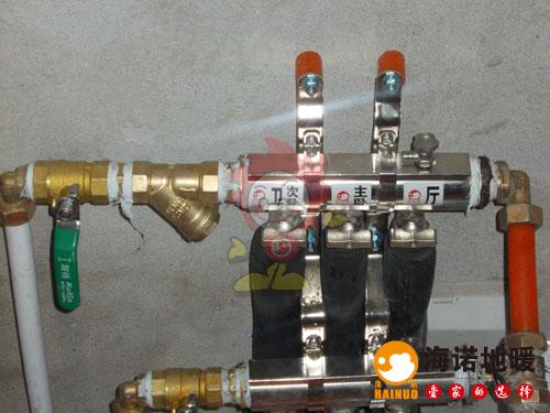 东丽华富家园海诺地暖分水器效果