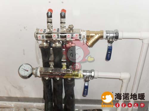 远洋风景海诺地暖安装分水器效果