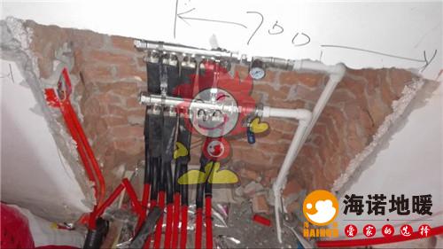 隆春里海诺地暖分水器施工效果图