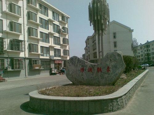 海诺地暖工程案例西青赤龙庄园项目图片