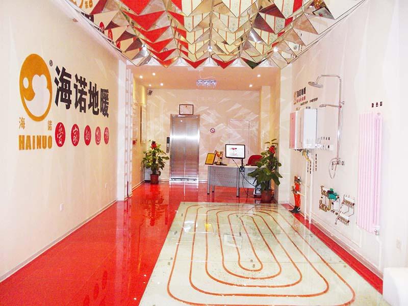 海诺天津地暖河西环渤海体验店
